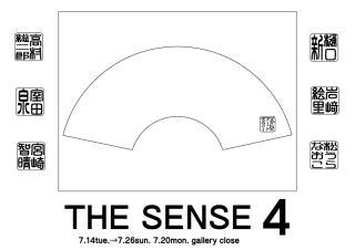 THE SENSE 4